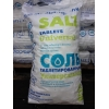 Таблетированная соль с доставкой по РФ