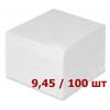 Бумажные салфетки по 9, 45 руб.  за 100 шт