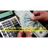 Предлагаем финансовую помощь всему региону