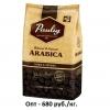 Кофе оптом Паулиг, Paulig в зернах. 1кг. 100% Арабика.