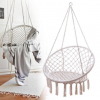 Гамак-кресло круглый средний 60 см.