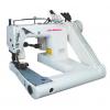 Швейная машина цепного стежка с П-образной платформой  A-9280H AURORA