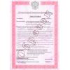Лицензия МЧС в краснодаре