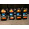 Игровые автоматы б/у играсофт