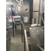 Розлив молочных продуктов в полиэтиленовый пакет SBi-150F