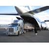 Перевозка грузов авиаперевозки