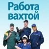 Слесарь-ремонтник ГПМ