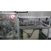 """Машина упаковочная M. C. Automations italia для конфет """" обтяжка в фольгу """""""