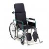 "Инвалидное кресло коляску ""армед"" FS954GC"