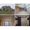 Ремонт квартир и строительство домов в Звенигороде и Одинцово.