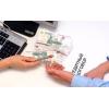 Безотказная помощь в получении кредита в любой сложной ситуации