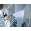Вакансии:  Специалист по нанесению АКЗ и подсобный рабочий